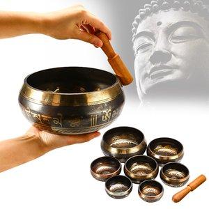 8.5-17.5cm тибетские поющие чаши Буддизм Медитация Белл Рука Избитый буддийский Brass Bowl Йога Chakra Healing духовный дар
