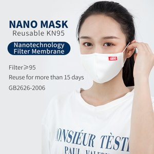 AIREVO Reusable Washable Knitted Mask Antibacterial PM2.5 Face Mask Cotton mask Anti-Dust Individual Package Designer Masks Kids Masks White
