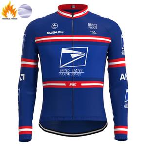 2004 대회 미국 우편 팀 남자 레트로 사이클링 저지 양털 긴 소매 의류 MTB 자전거 트라이 애슬론 아저씨
