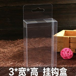 DIY new 2019 3x3x7.5cm Hook type PVC box for Toy doll and Diy manual for candy beautiful and healthy clear pvc can custom