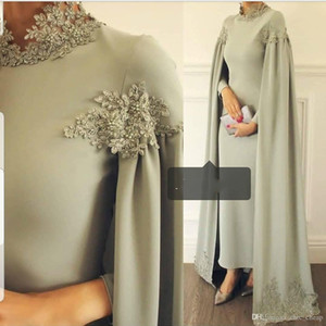 Elegant Lace Beaded 2020 African Dubai Evening Dresses High Neck Sheath Satin Prom Dresses Cheap Formal Party Bridesmaid Pageant Gowns