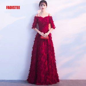 vestido largo de elegantes vestidos de fiesta de graduación medias mangas de encaje vestido formal FADISTEE nueva llegada sencilla velada Borgoña