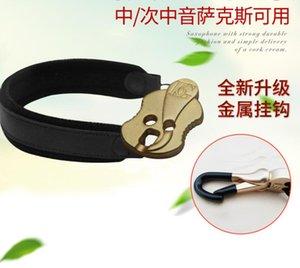 BG кларнет ремешок гобой черная трубка ремень кларнет шейный ремешок кларнет строп S20JMSH