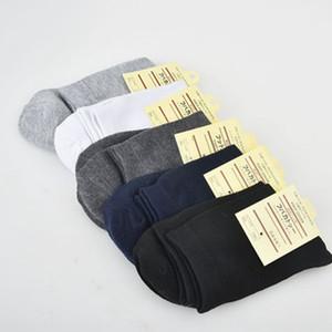 Cuatro Estaciones Zhuji tienda online de decoración algodón y calcetines calcetines de los hombres de algodón de poliéster