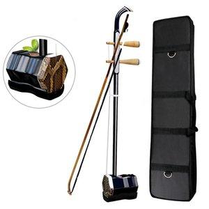 Chegada Nova 2-Cordas Tradicional Chinesa Erhu violino violino Urheen Musical Instrument Com Acessórios
