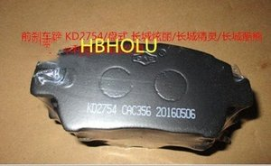 High quality Brake pad 3502340-G08 9100705 for Great Wall Haval M4 0c9j#