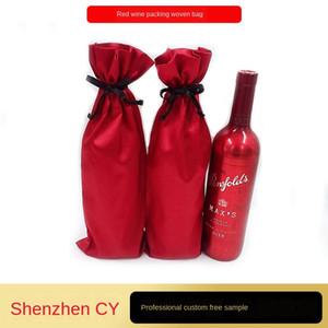 Wine bottle bundled cloth wig sachet satin packaging wine bottle packaging bag rope bag