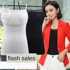 yaC0r 201 9 hundred-match solid color modal fashion Korean style camisole female base business wear small suit underpants special inner cove