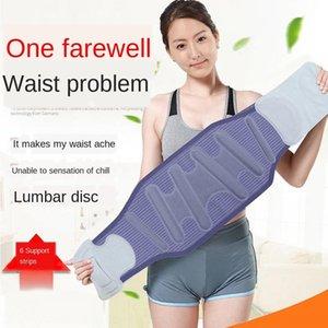 Yisen Yi Sen è cintura adatto è piatto suitableband ultra-sottile della cinghia di sostegno lombare, dolore della vita in vita traspirante per gli uomini e le donne