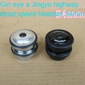9w6pK Gineyea Jingyu 34 mortos Speed Car mm si fei che headset cabeças auriculares Estrada Jingyu 34 milímetros mortos voando-tigela bicicleta cabeça automóveis grupo Bow Road