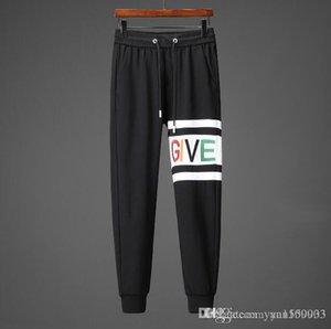 Men's slacks black pants new fall stretch sweatpants