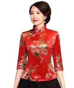 Camisa china tradicional 3/4 superior de terciopelo superior del cheongsam de la manga blusa tradicional china Shanghai historia Botón de la mujer