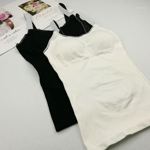 Elegant Women Casual Tank Tops Summer Women's No Steel Ring Integrated With Chest Pad Vest Bottoming Shirt Casual Sleeveless Top1