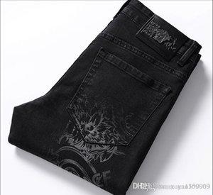 New men's jeans 2019 stretch quality men's versatile pants