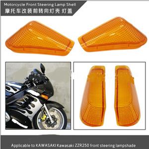 Frente transformar a luz do sinal tampa da lente Compatível para Kawasaki ZZR250 Motorcycle - Amarelo