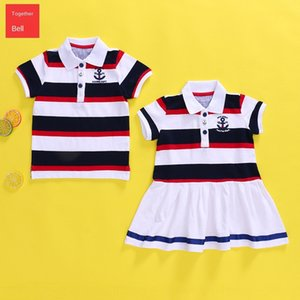 miki children's polo short-sleeved casual striped T-shirt T-shirt mesh lapel children's polo dress