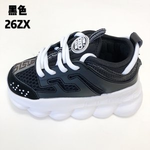 Luxury Chain Reaction Casual baroque Shoes For children Black White Pink Fashion Trainers Sports Designer kids Casual Sneaker 26-37