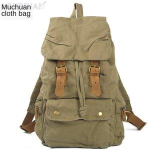 SLR Muchuan casuale degli uomini borsa di tela fotocamera reflex Camera bag Zaino della tela di canapa uomini casual Muchuan di