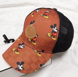 Luxury Designer Brand Fashion Baseball Cap Hat Summer Hat Tourist Street Sunshade Cool Hat Couples