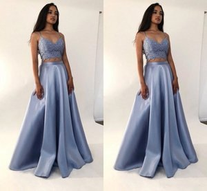 Two Pieces Lace Prom Dresses Spaghetti Sweep Train Satin Evening Dress Floor Length A-Line Arabic Party Gowns Vestidos De Fiest