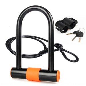 U-LOCK دراجة نارية مكافحة سرقة الدراجات النارية دراجات دراجة جبلية كابل الصلب الدراجة تياو شينغ سو ELECTROMOBILE قفل