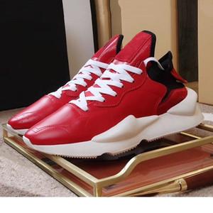 2020 nouvelles chaussures chaussures pour hommes d'été des marées du sport casual tendance respirant respirant chaussures de course gros IC30