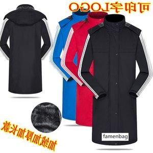 Winter Sports Coat Male Long Money Plus Velvet Thicken Female Outdoor Training Cotton-padded Jacket Children Sports Health Winter Training