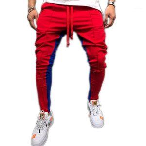 Men's Pants High Quality Casual Slim Fit Jogger Elastic Stripes Men Pants1