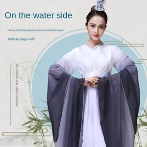 Chinese style hanfu creative improved stage performance guzheng adult Guzheng clothing clothing costume Film and Television Costume