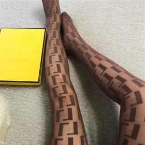 Moda femminile Brown Calze lettera completa Slim Collant Pretty Black Thin Collant Night Club Partito calze elastiche Silk Stocking
