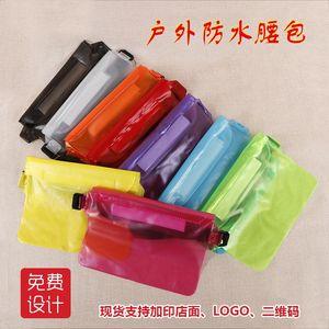 Outdoor mobile phone waist bag PVC mobile phone waterproof cover drifting swimming storage waterproof bag