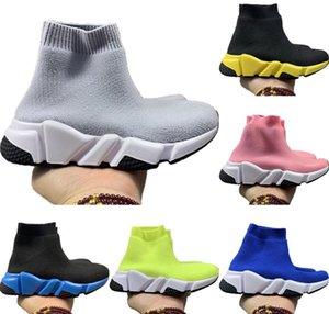 Con la caja 2020 Velocidad niños Stretch Knit top del alto transpirable calcetines deportivos originales botas de goma Buffer velocidad Niños zapatos atléticos