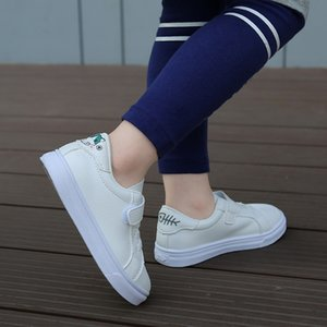 male and female white 2020 new children's children's sports shoes girls autumn boy students' shoes solid color