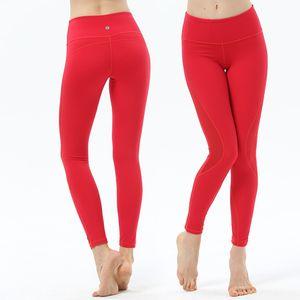 Nuevos ropa ajustada pantalones de yoga transpirables deportivos elásticos pantalones de yoga de secado rápido de la aptitud de las mujeres