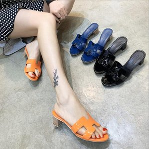 High-quality H slippers women 2020 summer sandals beach shoes rubber bottom sandals flat heel thick heels wear word drag women shoes