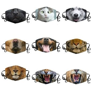 Animal Printing Mask 3D-Print Face Mask Ear-hanging Covering Washable Reusable Mouth Mask Designer Masks SS51253