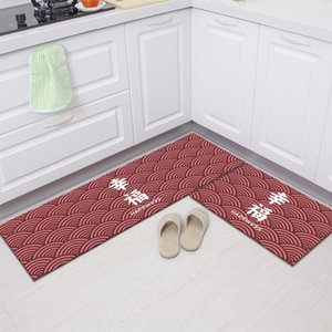 Cartoon long bathroom water absorbing kitchen floor bathroom children's Carpet carpet Mat short hair cute door mat