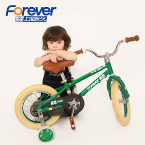 Permanent Childrens Bicycle 3-6 Years Old Male Female Baby Big Child Bicycle Princess Child Pedal Student Car
