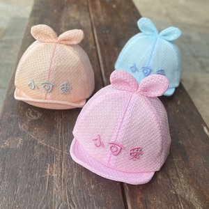 Summer hat super cute sun hat thin breathable boy and kid baseball stylish 1865 baby Baseball cap baby cap