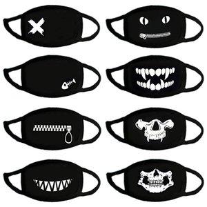 Pamuk Maskeler Karikatür Parti Anime Ayı Yetişkin Eğlence Fantezi Yarım Yüz Ağız Yeniden kullanılabilir toz geçirmez maskeler Maske BWB813