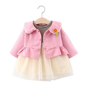 2020 kids clothes Girls radish short windbreaker with striped yarn skirt autumn new children's suit