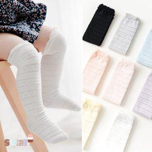 pkLsv New summer solid color children's stockings stockings baby girl's love tube socks loose straight plate 0-1 year old baby high tube soc