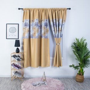 Chrysanthemum Printing Shade Short Shade Curtain Finished Curtain Kitchen Balcony Living Room Bedroom LC