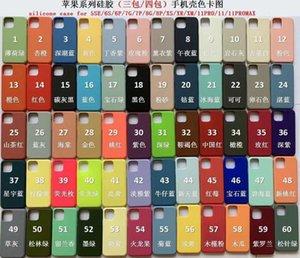 Original Offiziellen Flüssig Fest Silikon-Gel-Gummi Stoß- Telefon-Kasten-Abdeckung für Apple iPhone XS Max XR X 8 Plus 7 6 6S mit Kleinkasten