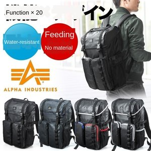 Japanese Flat rain backpack A4 paper tablet bag outdoor travel backpack climbing large capacity ALPHA bag