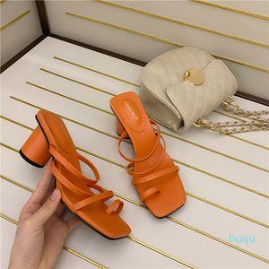 Hot Sale- Boussac Vintage Square Toe Narrow Band Women Sandals Elegant Summer Ladies Shoes Women Med Heel Solid Slipper Sandals