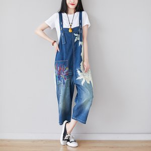 Personality Stitching High Waist Jeans Overalls Asymmetric Plus Size Ankle Length Denim Wide Leg Pants Casual Jumpsuits