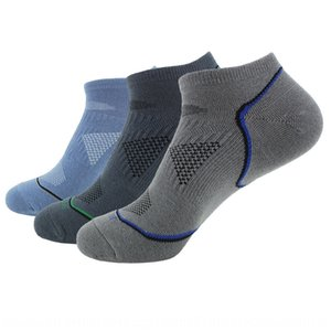 2020 new Boat Cotton casual cotton independent packaging breathable men's Outdoor Women's socks running boat Socks