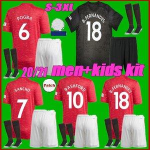 POGBA B. 페르난데스는 축구 유니폼 21분의 2,020 LINGARD 루카 쿠 RASHFORD 무술 유나이티드 축구 셔츠를 결합 산초 성인 아이 (20) (21) FC 맨체스터를 KIT