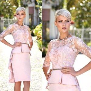 Elegant Sheath Short Mother Of The Bride Dresses Half Sleeves Lace Applique Knee Length Evening Dress Wedding Guest Dress
